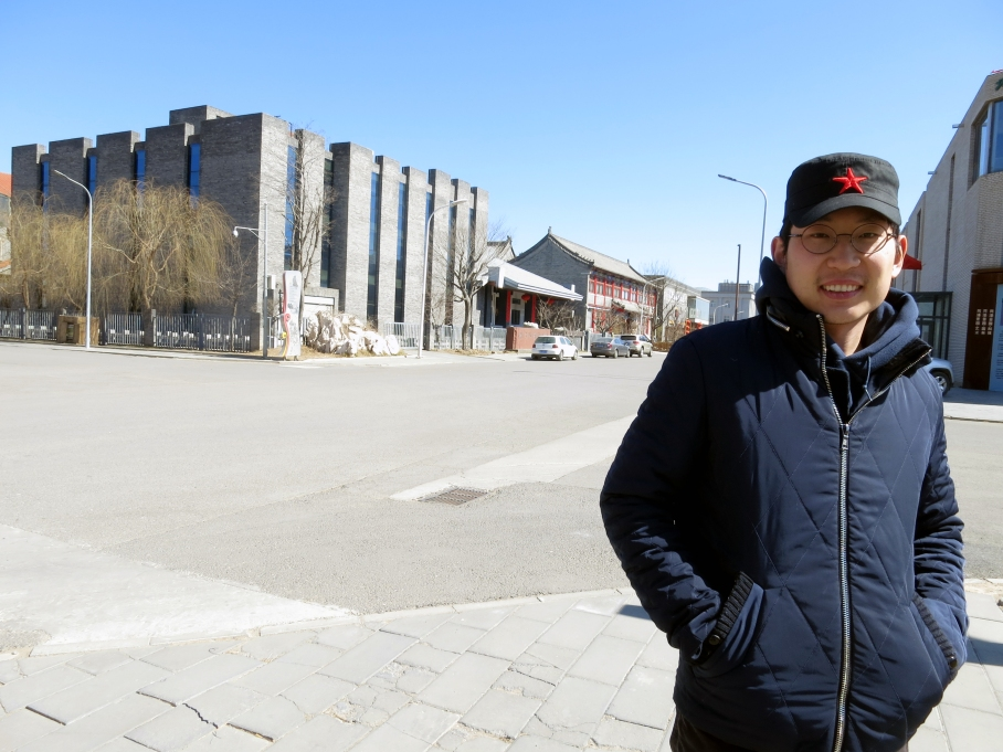 Myself, out in the streets in Songzhuang
