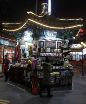 A souvenir stand in the Wangfujing area.