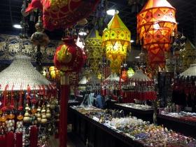 A Wangfujing area store.