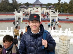 Myself, at Tiantan (the Temple of Heaven) Park