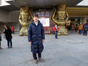 Myself, in front of the OCT Theatre