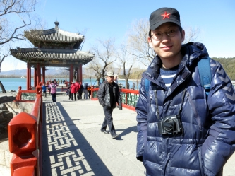 Myself, in Yiheyuan