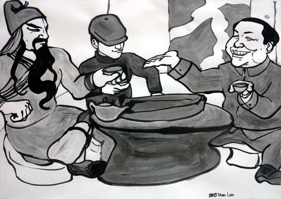 Guan Yu, myself, Chairman Mao and tea