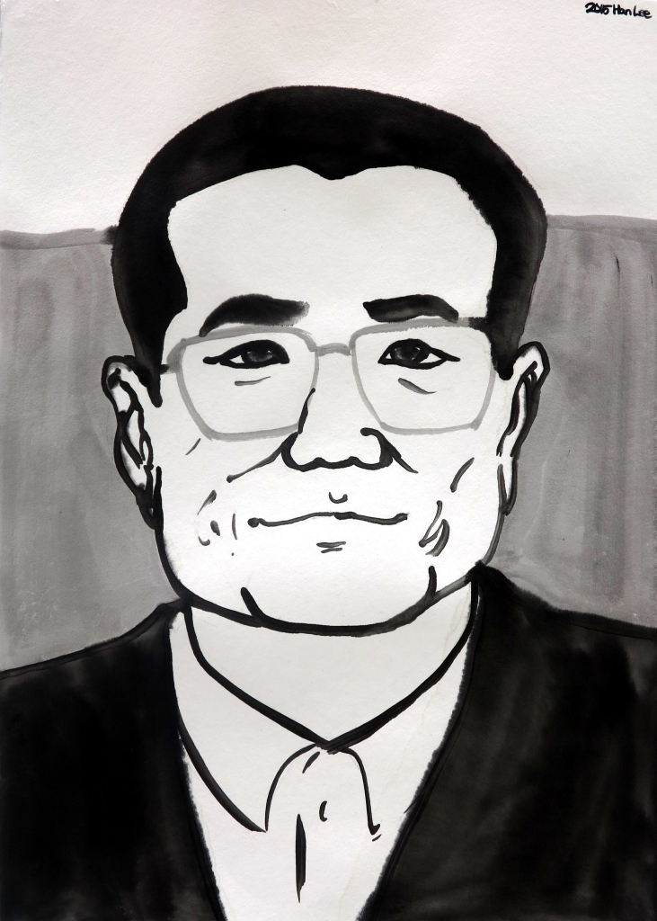 Premier Li Keqiang.