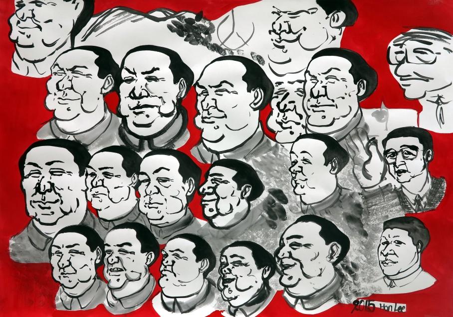 Imagery of Chairman Mao