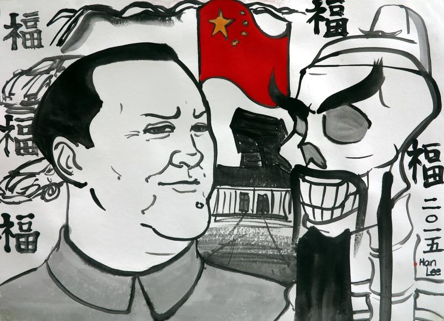Chairman Mao and Guan Yu