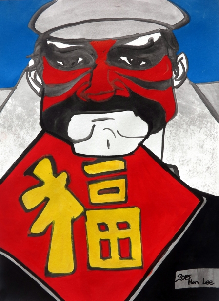 Peking Opera Face Paint and Fortune
